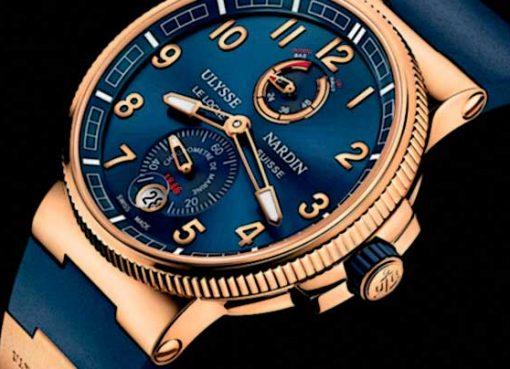 Часы в ЦУМ - наручные часы